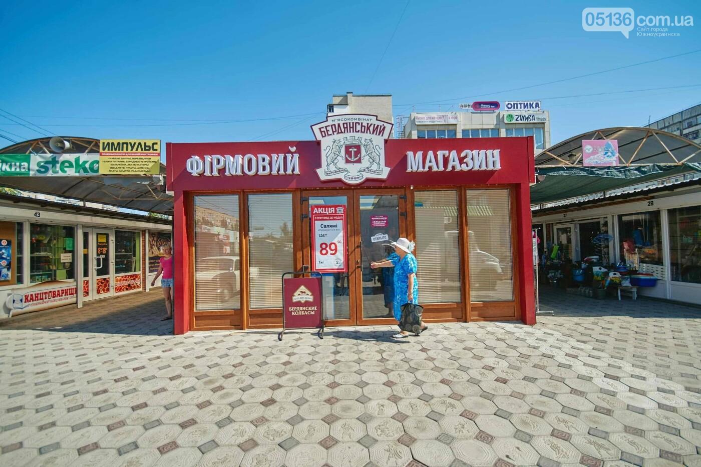 """Компания «Pavlov.ua»: тротуарная плитка """"под ключ"""", фото-2"""