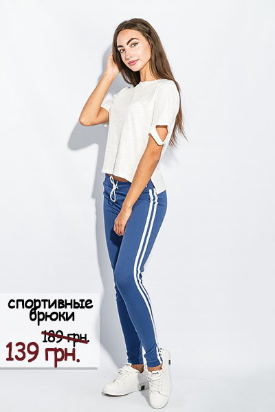 Как одеть всю семью на лето за 1000 грн.?, фото-12
