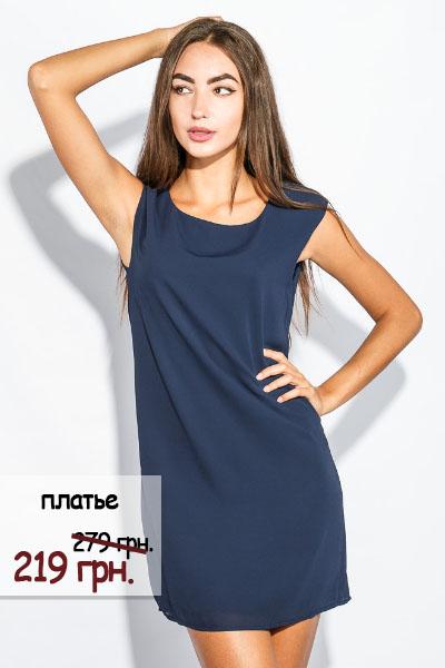Как одеть всю семью на лето за 1000 грн.?, фото-3